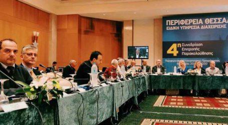 Παρέμβαση ΤΕΕ στην 4η Συνεδρίαση Επιτροπής Παρακολούθησης ΠΕΠ Θεσσαλίας
