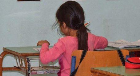 Νέοι υποδιευθυντές σε 27 δημοτικά σχολεία στο νομό Λάρισας – Δείτε τα ονόματα