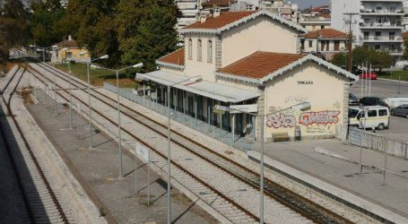 Ένα νοσταλγικό ταξίδι στο χθες του θεσσαλικού σιδηροδρόμου