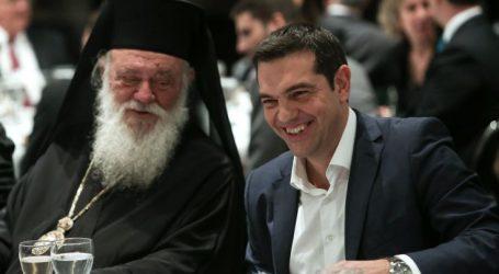 Συνάντηση Τσίπρα με τον αρχιεπίσκοπο Ιερώνυμο το απόγευμα