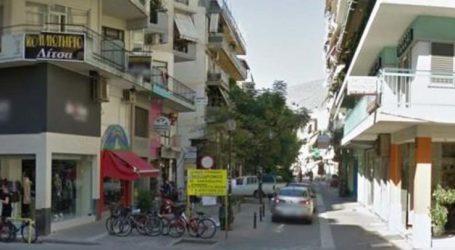 Αυτό είναι το ωράριο τροφοδοσίας των καταστημάτων στο κέντρο της πόλης όπως αποφασίστηκε από τον Εμπορικό Σύλλογο Τυρνάβου