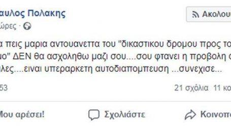 Η Κωνσταντοπούλου, ο Πολάκης και το κανίς