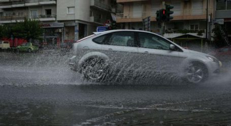 Βροχές αναμένονται σήμερα Τρίτη στη Λάρισα – Μεγάλη πτώση της θερμοκρασίας από το βράδυ της Τετάρτης