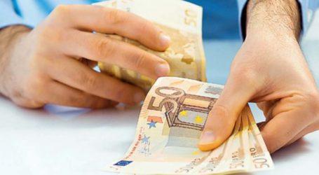 Πληρωμές για το πρόγραμμα μείωσης νιτρορύπανσης στη Λάρισα