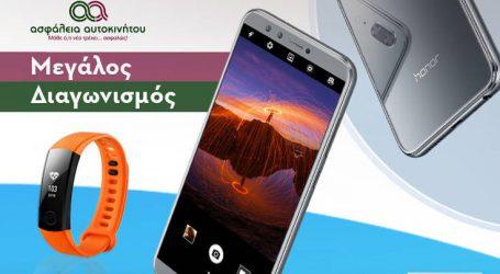 Νέος διαγωνισμός από το AsfaleiaAutokinitou.gr και την Honor