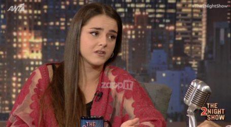 Ζένια Μπονάτσου: «Δεν μιλάω με τον παππού μου! Γύρισαν όλα τούμπα»