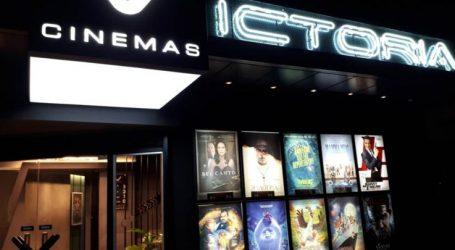 Σε νέους ανακαινισμένους χώρους τα Victoria Cinemas στη Λάρισα