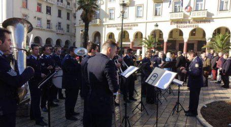 Τη Χριστουγεννιάτικη πλατεία του εγκαινίασε το Επαγγελματικό Επιμελητήριο Θεσσαλονίκης