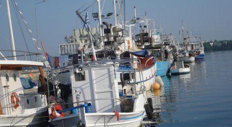 Κατάληψη Αιγύπτιων αλιεργατών σε σκάφος στο Λιμάνι του Βόλου
