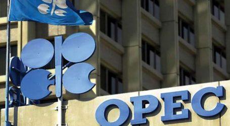 Το Κατάρ αποχωρεί μετά από 57 χρόνια από τον ΟΠΕΚ
