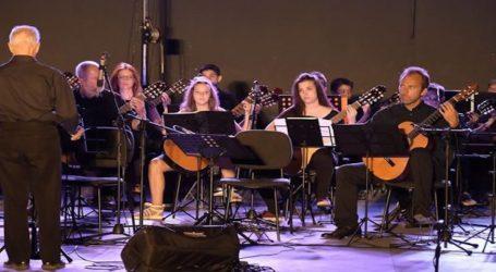 Συναυλία της «Κιθαριστικής Ορχήστρας Βόλου» στο Αχιλλοπούλειο