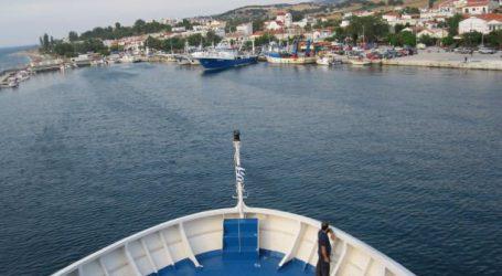 Το «Γαύδος» έδωσε λύση στους εγκλωβισμένους επιβάτες στη Σαμοθράκη
