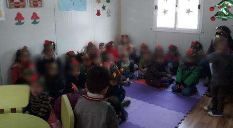 Χριστουγεννιάτικη γιορτή για τα προσφυγόπουλα στο Κουτσόχερο