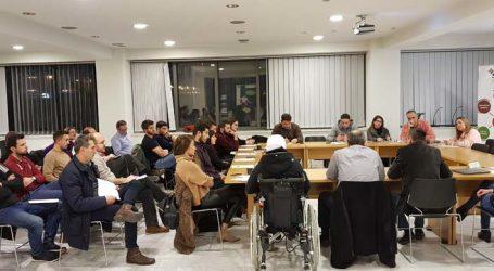 ΣΘΕΒ: Με επιτυχία το workshop για τα χρηματοδοτούμενα προγράμματα και χρήσιμα εργαλεία