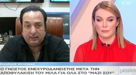 Πούλησα χρυσό στην Τουρκία και έκανα καλό στο ελληνικό κράτος