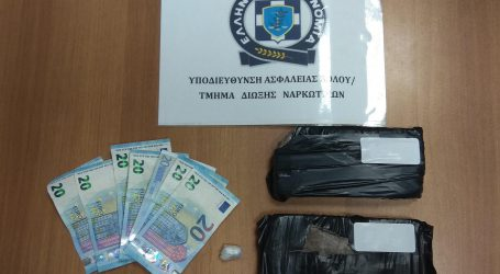 Συνελήφθη στα ΚΤΕΛ Μαγνησίας με ένα κιλό ηρωίνης