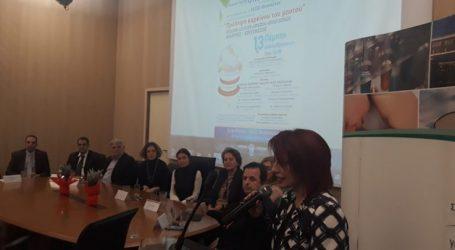 Εκδήλωση για την πρόληψη του καρκίνου του μαστού στο ΙΑΣΩ Θεσσαλίας