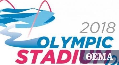 Κυκλοφοριακές ρυθμίσεις στο Μαρούσι για τη διεξαγωγή του «Olympic Stadium Run 2018»
