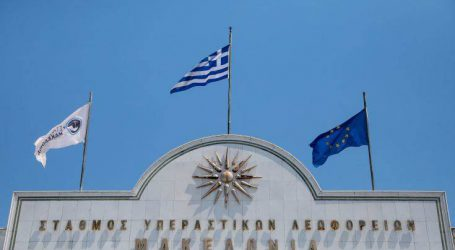 Πληρότητα στα ΚΤΕΛ Θεσσαλονίκης για τις γιορτές, κορυφώνονται οι μετακινήσεις