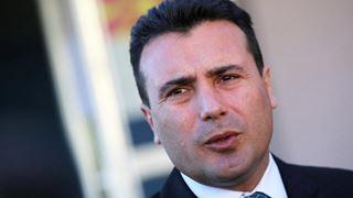 Οι αλλαγές στο Σύνταγμα προστατεύουν την ταυτότητα του «μακεδονικού λαού»
