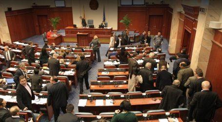 Η Βουλή ψηφίζει τα σχέδια τροπολογιών του Συντάγματος