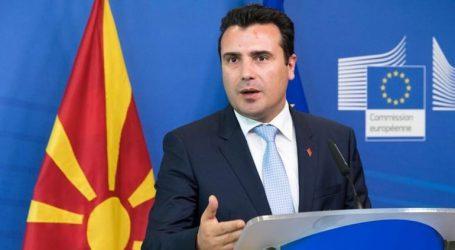 Εξηγήσεις από την πΓΔΜ για τη «Μακεδονική γλώσσα» μετά τις δηλώσεις Ζάεφ