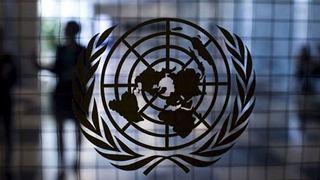 Αρχίζουν σήμερα οι ειρηνευτικές διαπραγματεύσεις για την Υεμένη