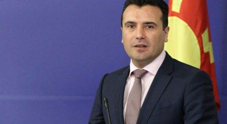 «Είμαστε Μακεδόνες που μιλούν τη μακεδονική γλώσσα»