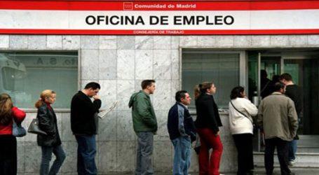 Δύο δισεκατομμύρια ευρώ θα επενδυθούν για να μειωθεί η ανεργία των νέων