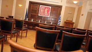 Τα προβλήματα στις Εισαγγελίες της χώρας τέθηκαν κατά τη σημερινή γενική συνέλευση της Ένωσης Εισαγγελέων Ελλάδος