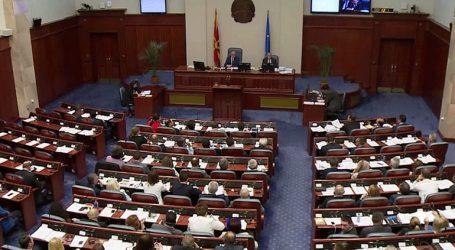 Στις 15 Δεκεμβρίου θα ψηφιστούν οι τροπολογίες του Συντάγματος για τη συμφωνία των Πρεσπών