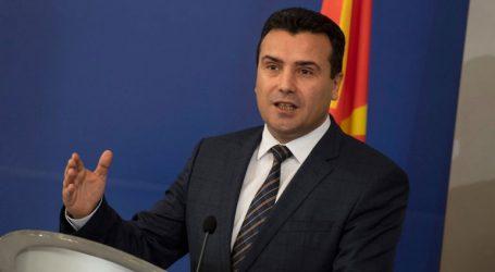 «Είμαι Μακεδόνας, μιλώ μακεδονικά, είναι δικαίωμά μου»