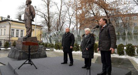 Η Μόσχα τίμησε την επέτειο των 100 χρόνων από τη γέννηση του Αλεξάντρ Σολζενίτσιν