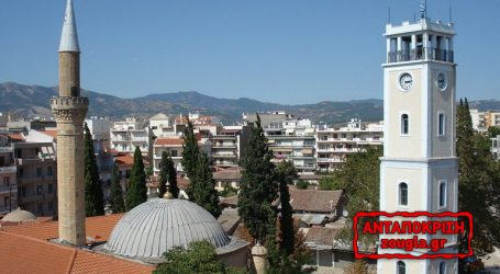 Απόφαση για την «Σαρία» στην Ελλάδα στις 19 Δεκεμβρίου