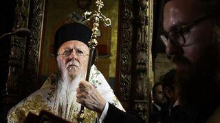 Τεταμένες οι σχέσεις Πατριαρχείου Κωνσταντινούπολης