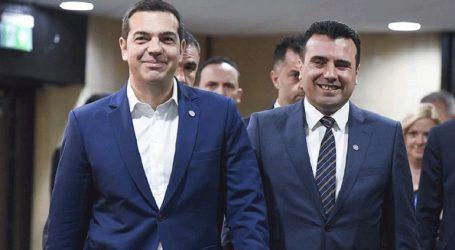 Παρουσιάστηκε η πρωτοβουλία ώστε Τσίπρας και Ζάεφ να είναι υποψήφιοι για το Βραβείο Νόμπελ Ειρήνης