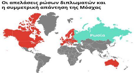 Οι απελάσεις Ρώσων διπλωματών και η συμμετρική απάντηση της Μόσχας σε αριθμούς
