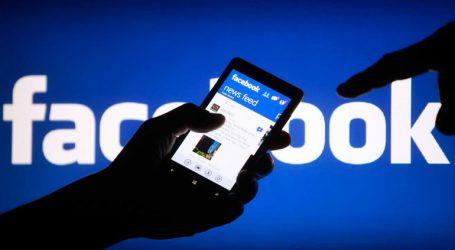Η πόλη της Ουάσιγκτον προσφεύγει στη Δικαιοσύνη κατά του Facebook