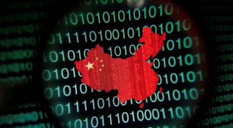 Συνελήφθη Κινέζος για κλοπή εμπορικών μυστικών