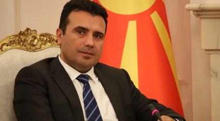 «Η γλώσσα μας είναι μακεδονική»