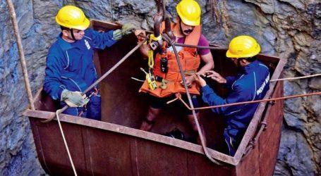 Ανθρακωρύχοι έχουν παγιδευτεί σε πλημμυρισμένο ορυχείο