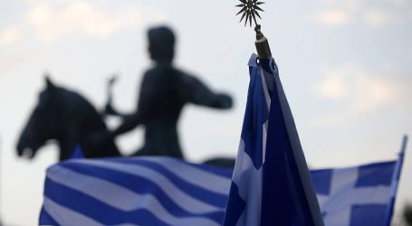 «Θερμή» υποδοχή ετοιμάζουν διαδηλωτές στον Αλέξη Τσίπρα στην Θεσσαλονίκη