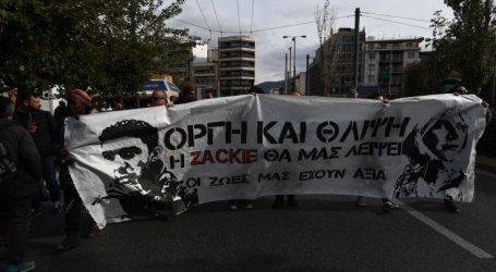 Διαμαρτυρία για τον Ζακ Κωστόπουλο στη ΓΑΔΑ