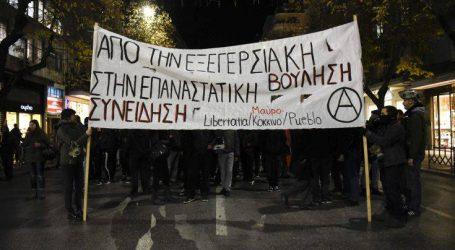 Πορεία για τον Αλέξανδρο Γρηγορόπουλο στη Θεσσαλονίκη