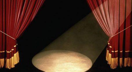 Ματαιώνονται και οι παραστάσεις της Πρωτοχρονιάς στο ΚΘΒΕ