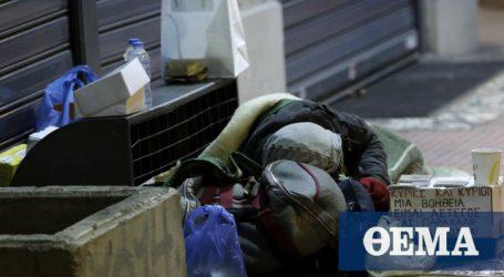 Ανοιχτός ο θερμαινόμενος χώρος του δήμου για την προστασία των αστέγων από το ψύχος