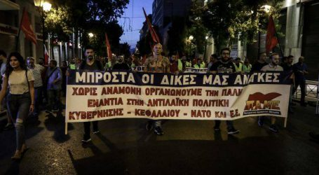 Συλλαλητήριο του ΠΑΜΕ στη Θεσσαλονίκη για τον προϋπολογισμό