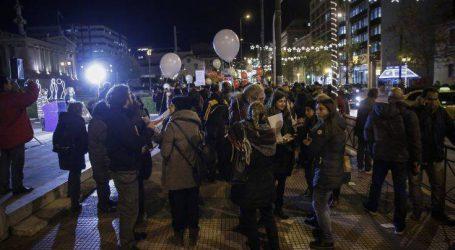 Συγκέντρωση αναπληρωτών εκπαιδευτικών στο κέντρο της Αθήνας