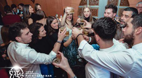 26 χρόνια γιορτάζει το ΕΛΞΙΣ bar στον Βόλο