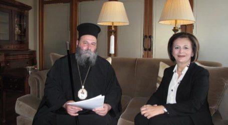 Τον Μητροπολίτη Ιωαννίνων συνάντησε η Μαρίνα Χρυσοβελώνη